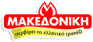 ΜΑΚΕΔΟΝΙΚΗ